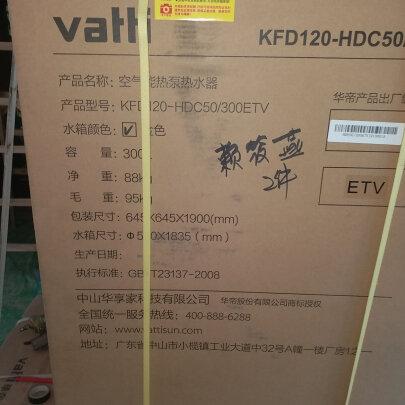 华帝KFD120-HDC50/300ETV+12GD究竟怎么样?加热快吗,安装服务好吗