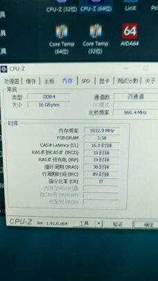 威刚XPG Z1 DDR4 3600 8GB×2 U-DIMM好不好?散热够好吗,稳定性佳吗?