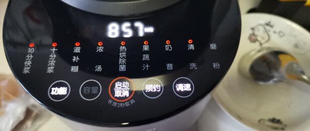 九阳Y1怎么样?声音静音吗?操作便捷吗?