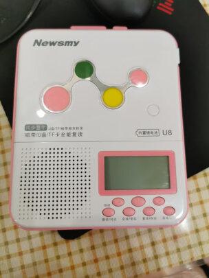 纽曼U8锂电版对比纽曼U2锂电版区别是什么,哪个操作便捷?哪个发音纯正