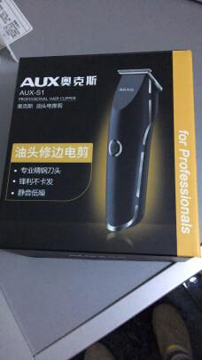 奥克斯S1到底靠谱吗?刀头锋利吗,非常好用吗?