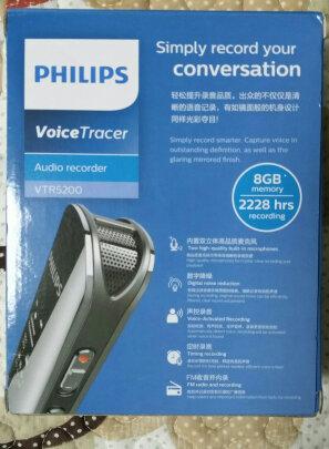 飞利浦VTR5200对比索尼ICD-PX470区别明显吗,声音哪款清晰,哪个外观好看