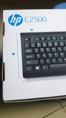 惠普J8F15AA跟狼蛛F2008(银黑)黑轴到底区别明显吗?哪个做工更加好?哪个结实耐用