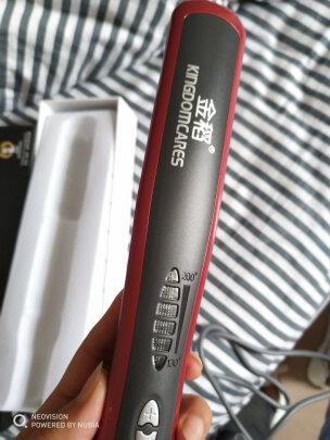 金稻KD388跟雷瓦RB-8350区别有吗?定型效果哪个更好?哪个非常好用?