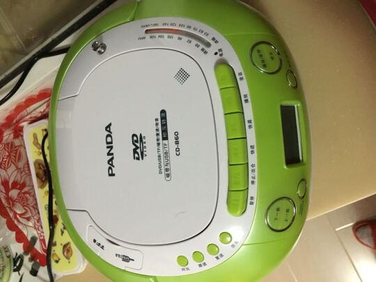 熊猫CD-860靠谱吗?操作便捷吗?高度较高吗?