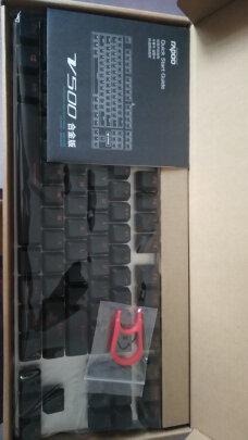 雷柏V500与双飞燕KB-N9100究竟哪款更好?哪款手感好,哪个尺寸合适
