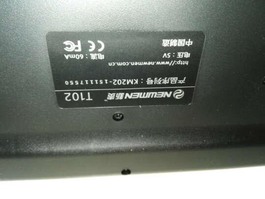 新贵T102跟B.O.W HW098A区别有吗,按键哪款更加舒服,哪个手感舒适?