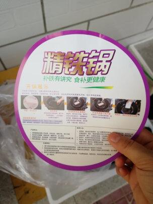 半球ZF-34 5.5L究竟好不好,刷洗方便吗?加热效果好吗?