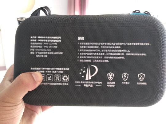 卡儿酷116款智能版对比小能人X3S究竟哪个更好?安全性哪个比较高?哪个简单好用?