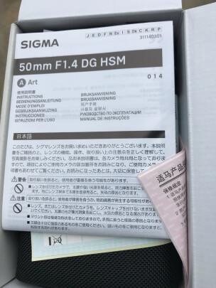 适马ART 50mm F1.4 DG HSM怎么样?虚化效果好吗,没有跑焦吗?