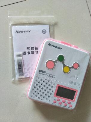 纽曼U8锂电版和纽曼U2锂电版究竟有区别没有?音质哪款好?哪个款式好看?