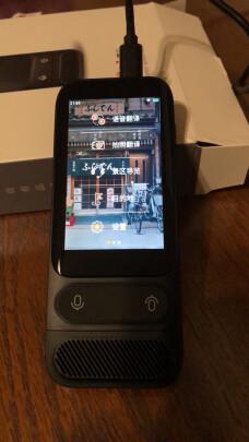 京东京造JZ-PM01究竟好不好呀,正确率够高吗?简单易学吗?