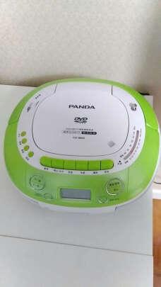 熊猫CD-860怎么样呀?功能多不多?高度较高吗