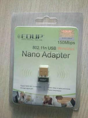 翼联EP-N8530怎么样,信号强不强?尺寸合适吗