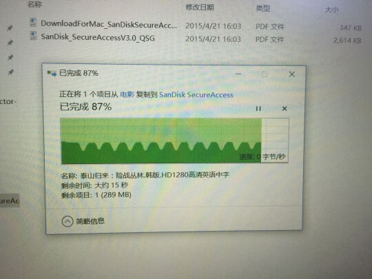 闪迪酷悠3.0USB闪存盘和爱国者U310哪个更好?哪个发热小,哪个运行稳定?