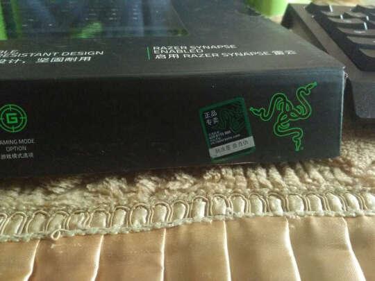 雷蛇Cynosa与罗技K380多设备蓝牙键盘区别是什么?按键哪款更舒服?哪个做工一流