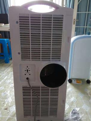 登比A001-09KR/D对比TCL KY-20/RVY哪个好点,安装哪款便捷?哪个服务很好