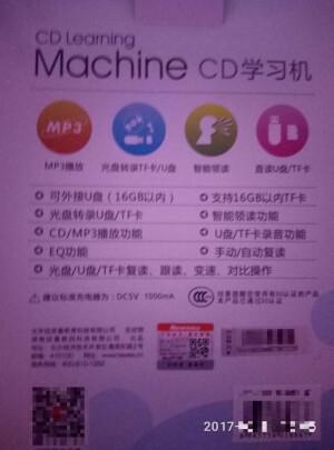 纽曼CD-L100锂电版靠谱吗?功能丰富吗?操作简便吗