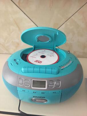 熊猫CD-880好不好,声音清晰吗?音质清晰吗