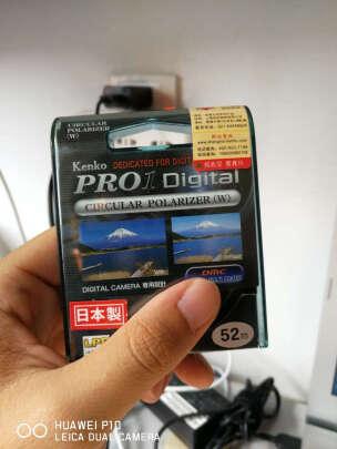 KenKo PRO1 Digital CPL 52mm好不好?通透度够高吗?