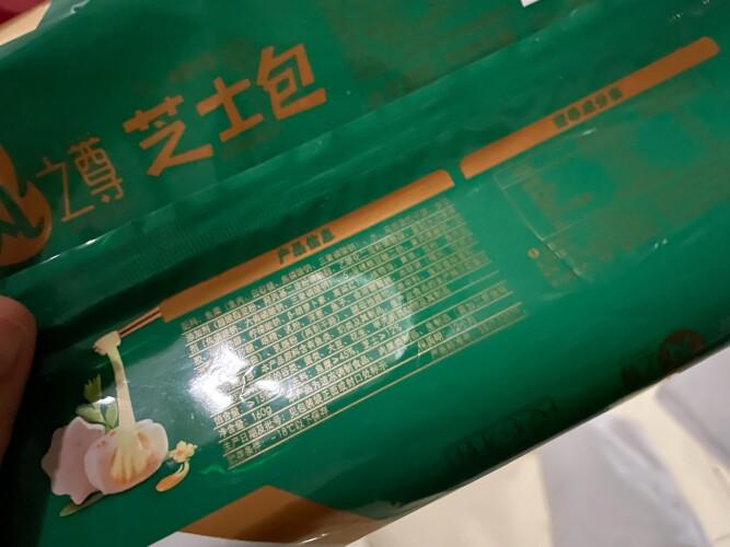 【真实评测】安井锁鲜装蟹味宝火锅丸料怎么样的质量?来看看买家说法