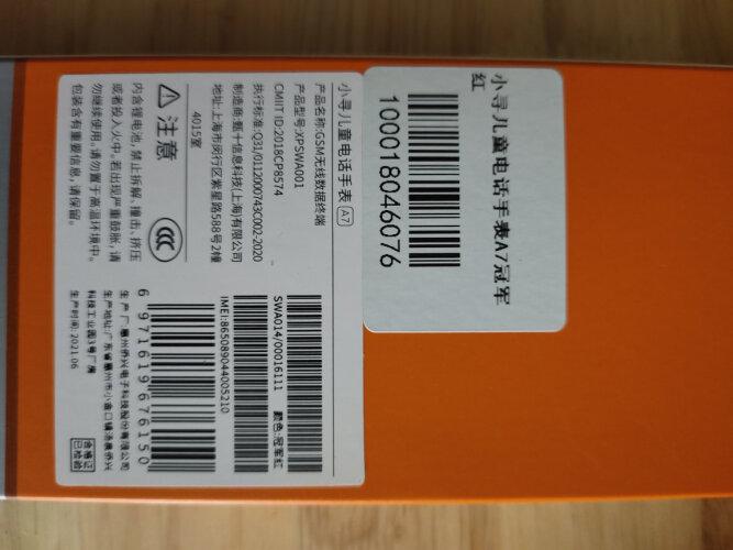 【商家解读】购买智能手表要注意哪些细节?评测小寻XPSWS002的质量好吗怎么样?