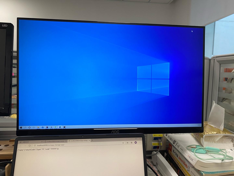 AOC 23.8英寸可升降显示器,50万评价经受考验的千元好物
