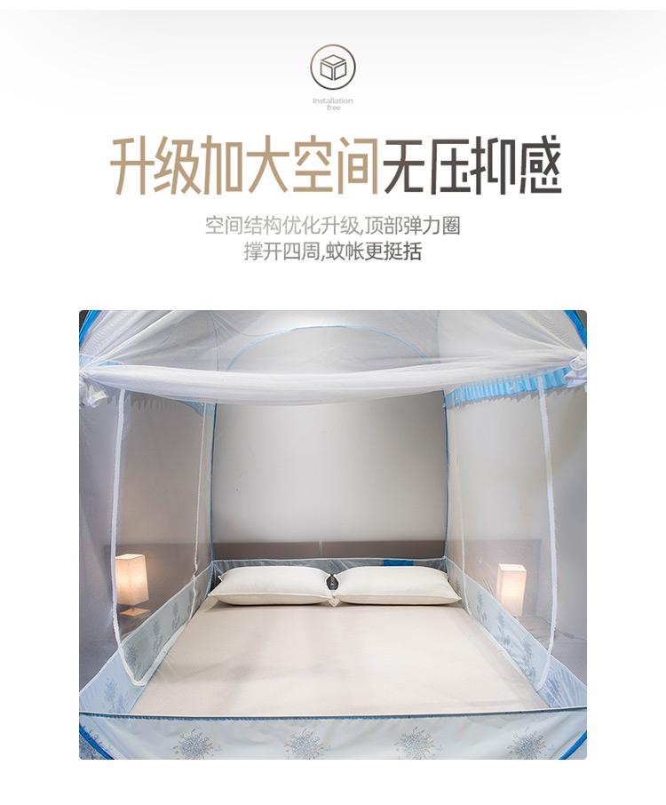 南极人蚊帐家纺活面钢丝网方顶蒙古包三开门蚊帐免安装蓝色1.8米床