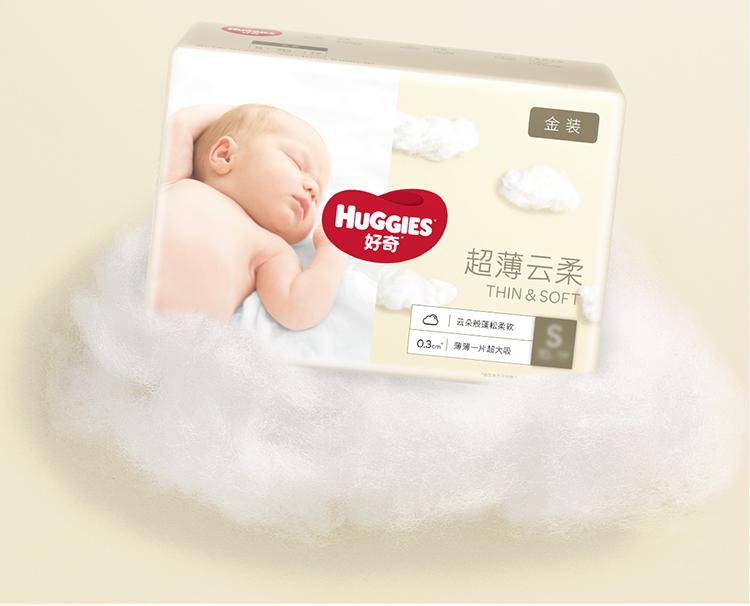 好奇Huggies金装纸尿裤XL108片(12-17kg)加大号婴儿尿不湿超薄云朵柔软超大吸力超薄透气