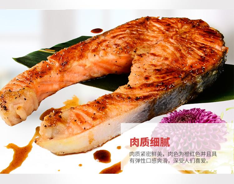 智利三文魚扒-500g_06.jpg