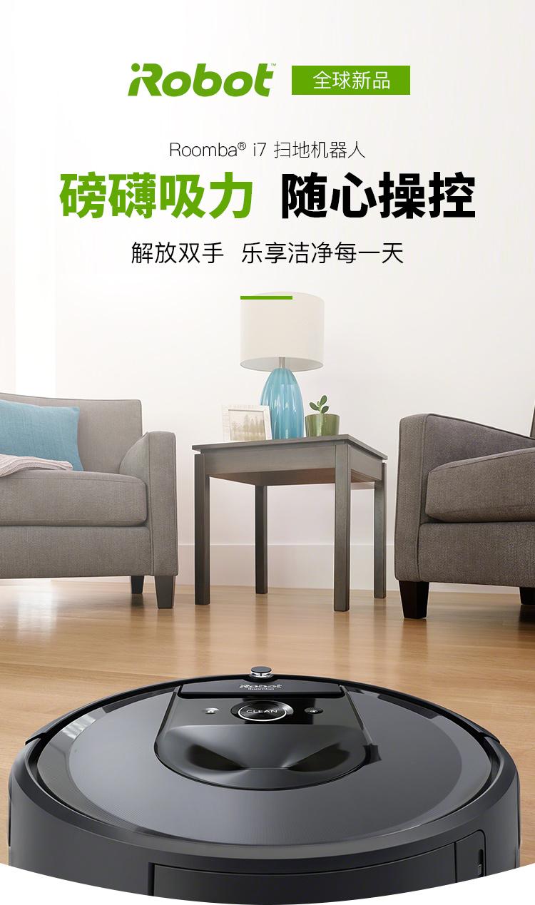 i7璇︽儏椤礯01.jpg