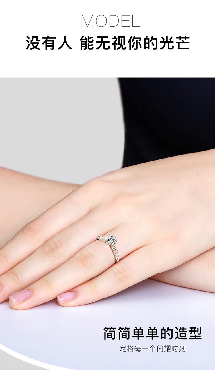 圣蒙娜莫桑钻戒指女一克拉结婚钻戒简约经典开口纪念日情人节生日礼物送女友闺蜜 半壁江山