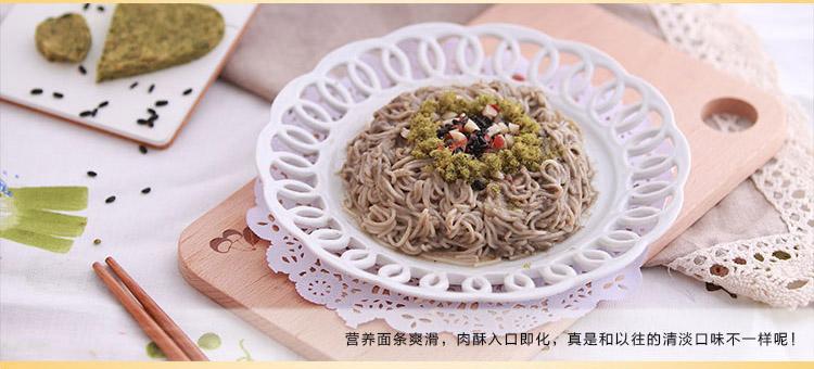 贝因美(Beingmate)胡萝卜猪肉酥 儿童零食 115g 肉酥