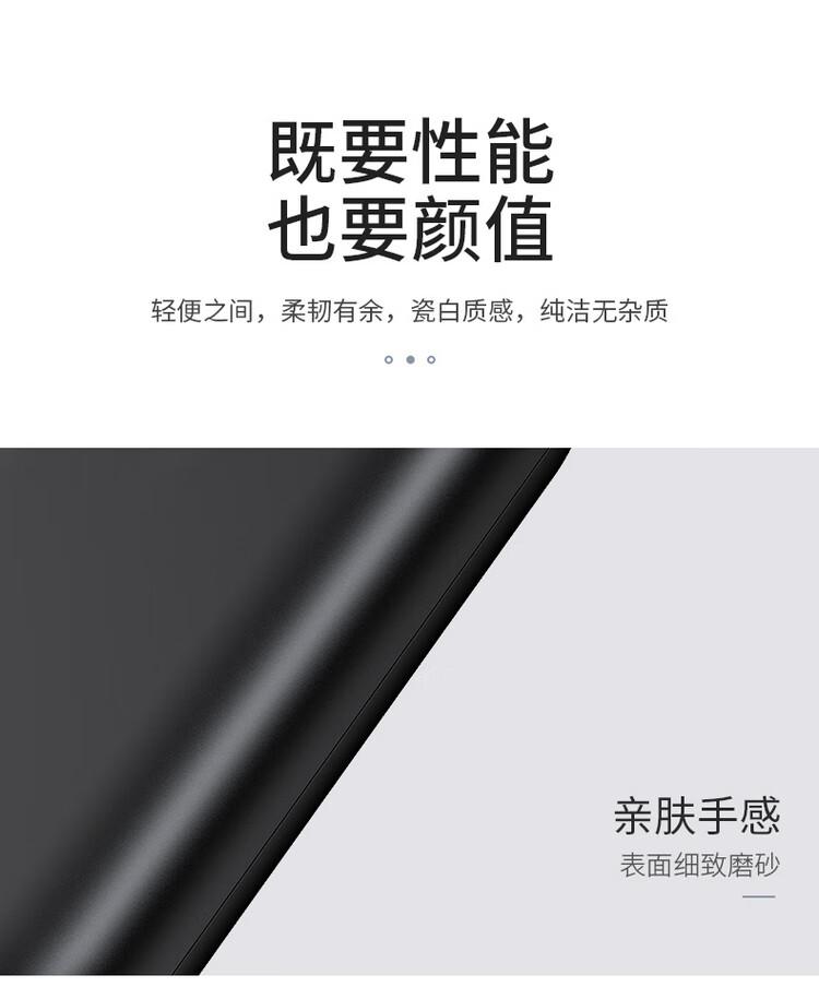 品胜 10000毫安时移动电源/充电宝 Type-C安卓双输入 超薄小巧 适用于iPhone12苹果小米10 华为VIVO OPPO 白