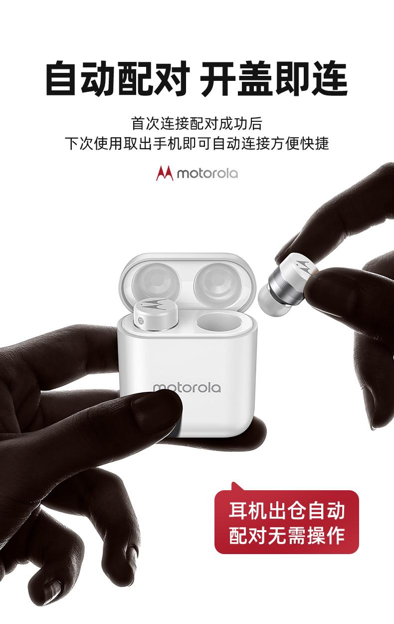 摩托罗拉(Motorola)VerveBuds115真无线蓝牙耳机迷你入耳式手机耳机通用苹果华为小米手机黑色