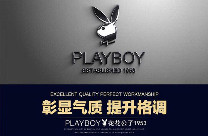花花公子(PLAYBOY)休闲裤男2020青年弹力修身潮流直筒裤百搭小脚长裤黑色XL