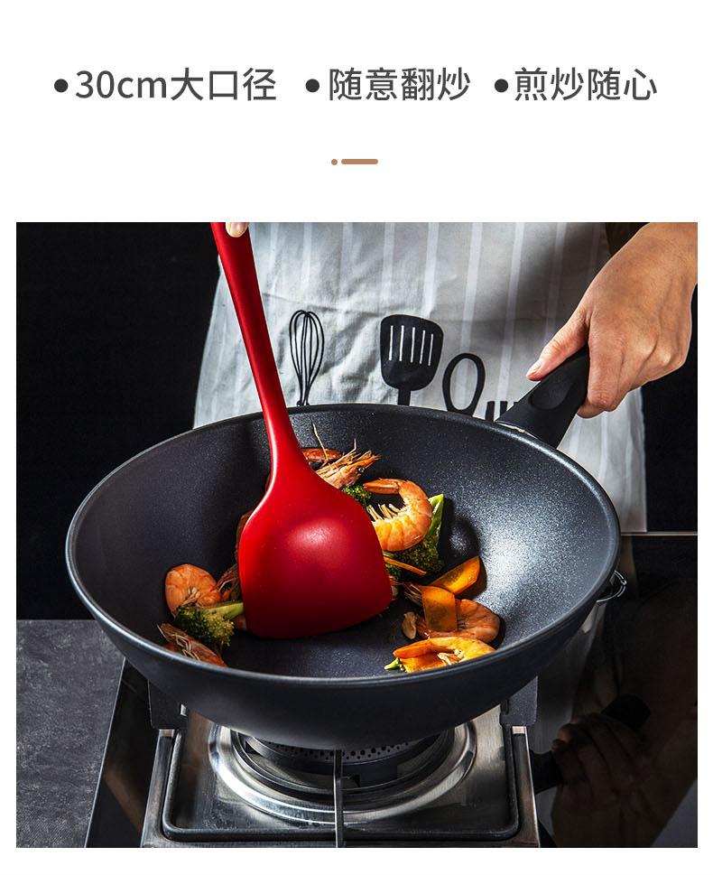 巴拉利尼BALLARINI炒锅不粘锅进口煎炒两用轻便炒锅煤气灶专用30cm双立人旗下那不勒斯系列