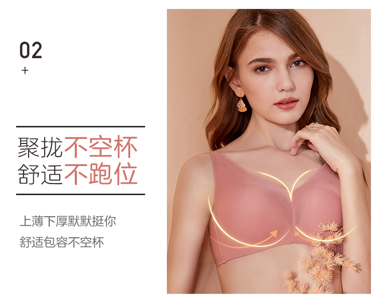 欧迪芬文胸内衣女无痕无钢圈文胸一片式光面聚拢美背女士胸罩XB9550珍珠肤B75
