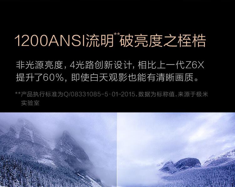 83f74eb153660ab6.jpg (750×599)