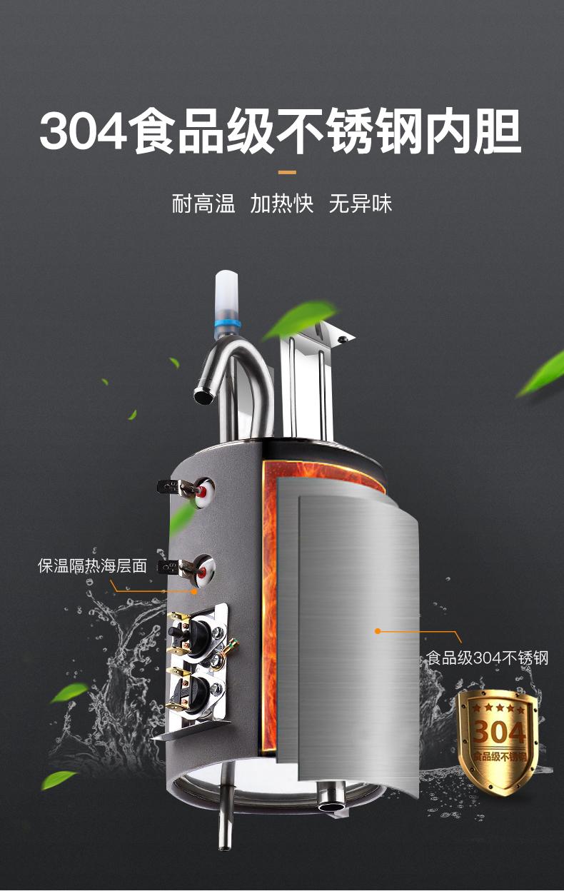 奥克斯(AUX)饮水机家用立式办公双开门柜式饮水器 奥克斯YR-5-X-6立式饮水机(金色温热)