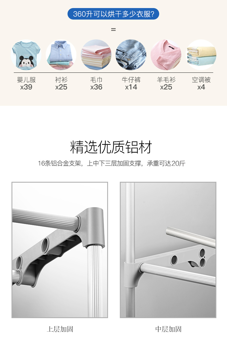 艾美特(Airmate)干衣机/烘干机家用/折叠烘干衣柜 双层婴儿衣柜高温杀菌 容量20斤 大功率1000W HGY905P