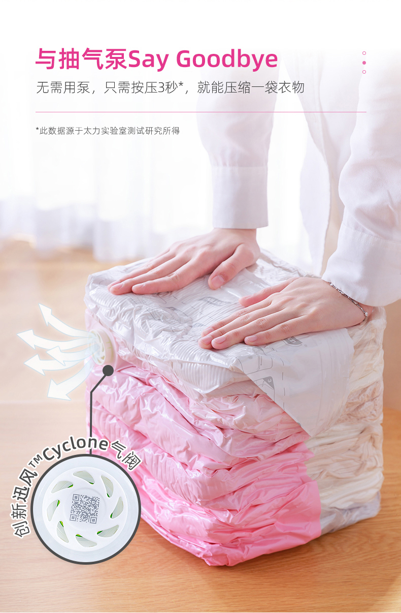 太力免抽气真空收纳袋棉被子压缩袋衣服旅行搬家打包袋【2特大立体4中立体4小】家庭综合装