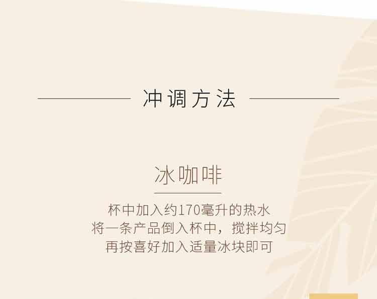 雀巢(Nestle)金牌馆藏 卡布奇诺 速溶咖啡 19gX12条