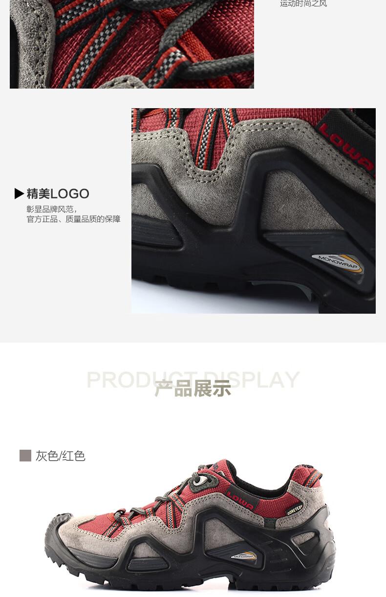 LOWA德国徒步鞋作战靴户外防水登山鞋ZEPHYRGTX进口女款低帮L320586灰色/红色38