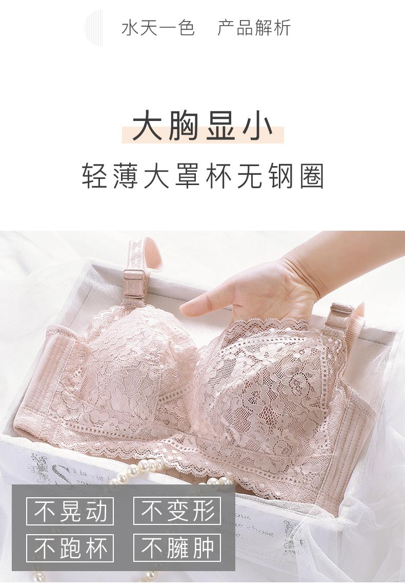 梦芭蒂内衣女舒适无钢圈薄款文胸大胸显小轻薄透气文胸罩藕粉色薄杯85C