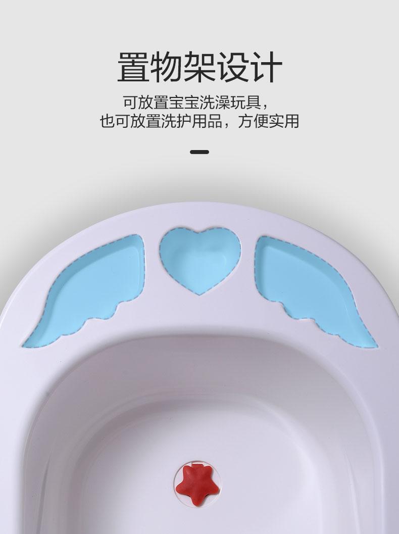 世纪宝贝(babyhood)婴儿浴盆 宝宝洗澡盆 儿童新生儿沐浴盆 带浴床 适用0-6岁 蓝色 BH-303+212