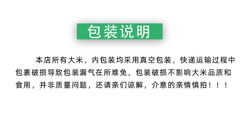 2020年新米上市 正宗乌苏里江农夫五常原粮稻花香2号 5kg盒装 真空包装东北大米 五常原产地大米
