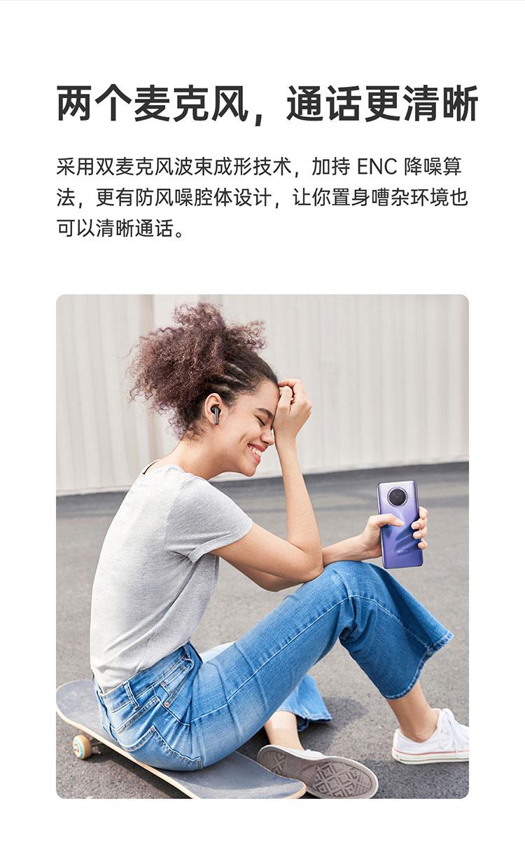 OPPO Enco W31 真无线蓝牙耳机 通话降噪耳机 游戏/音乐/通话/运动耳机 通用小米苹果华为手机 敢自「黑」