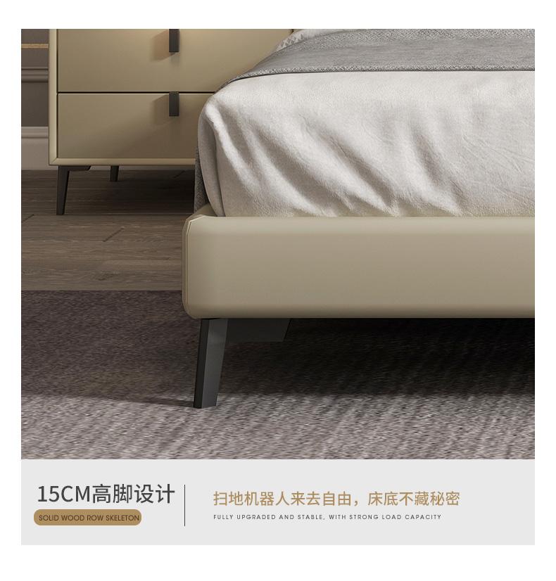 佳佰真皮床双人实木床架大床轻奢北欧主卧室婚床 1.8米*2米