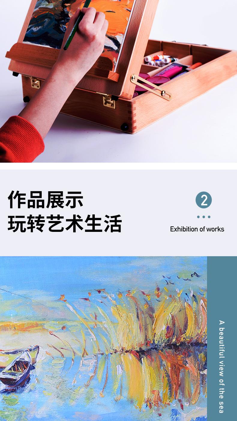 蒙玛特(MontMarte)油画颜料套装油画工具画箱12色18色油画布框画笔含画箱12色单盒(12ml/支)套装